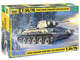 Сборная модель. Советский средний танк Т-34/76 1943 УЗТМ.1/35 ZVEZDA 3689