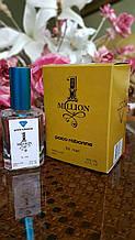 1 Million Paco Rabanne (1 миллион пако рабан) мужской парфюм 50 ml Diamond ОАЭ (реплика)