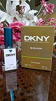 Женский парфюм DKNY Be Delicious Donna Karan тестер 50 ml Diamond ОАЭ (реплика)