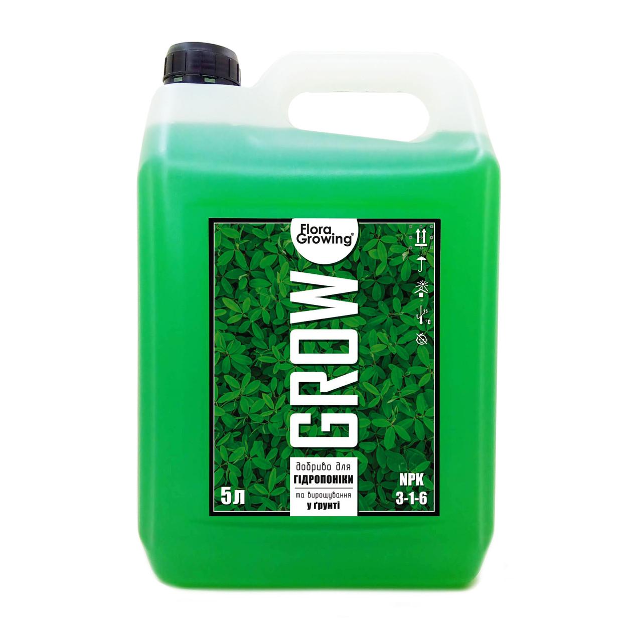 5 л Grow - компонент удобрений для гидропоники и почвы аналог GHE