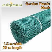 Сетка пластиковая садовая ромб 1.5*30м (зеленая) ячейка 30*30, фото 1