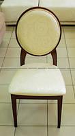 Обеденный деревянный стул Юпитер JT-SC табак с обивкой