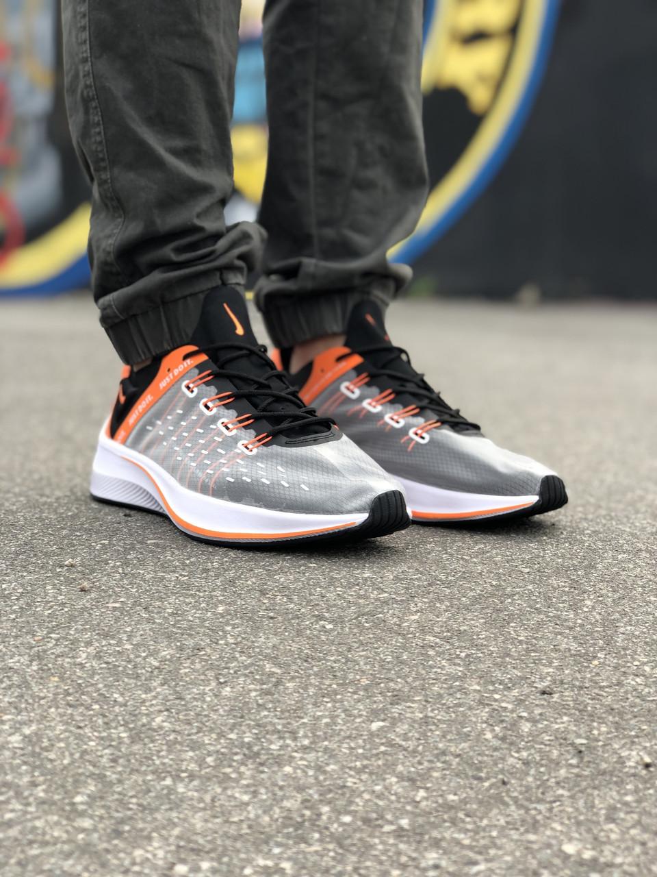 Кроссовки Nike EXP-X14 Черные-Оранжевые