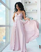 Шелковое платье в пол с тонкими бретелями