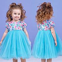Яркое голубое платье с цветочным верхом zironka