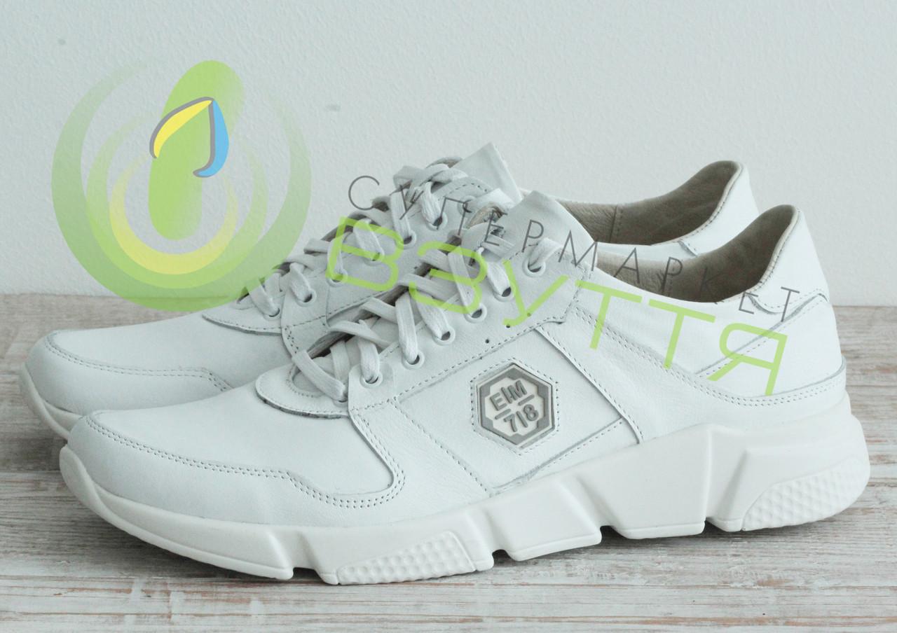 Мужские кожаные кроссовки арт 266/21 бел размеры 40,42,45
