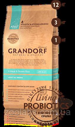 Корм Grandorf для собак 4 мяса с пробиотиком | Grandorf Probiotocs 4 Meat & Brown Rice 3 кг, фото 2