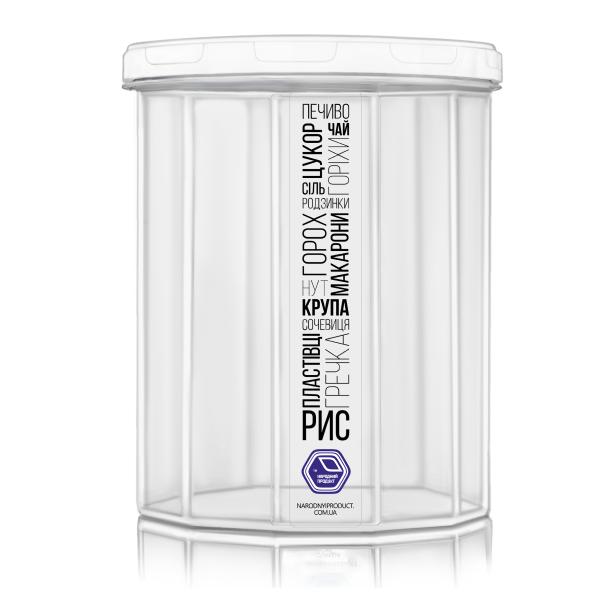 Ємність для сипучих продуктів 2,0 л з білою кришкою (арт. 98б)