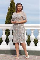 Платья женское 50-56 Асолия