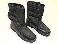 Секонд хенд обувь мужская спортивные ботики Германия Зима Оптом от 20 кг, фото 1