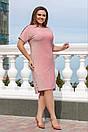 Платья женское размер 50-56 Агатти пудра, фото 2