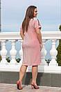 Платья женское размер 50-56 Агатти пудра, фото 3