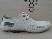 Где купить мужскую обувь больших размеров?