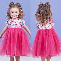 Пышное малиновое платье с цветами zironka