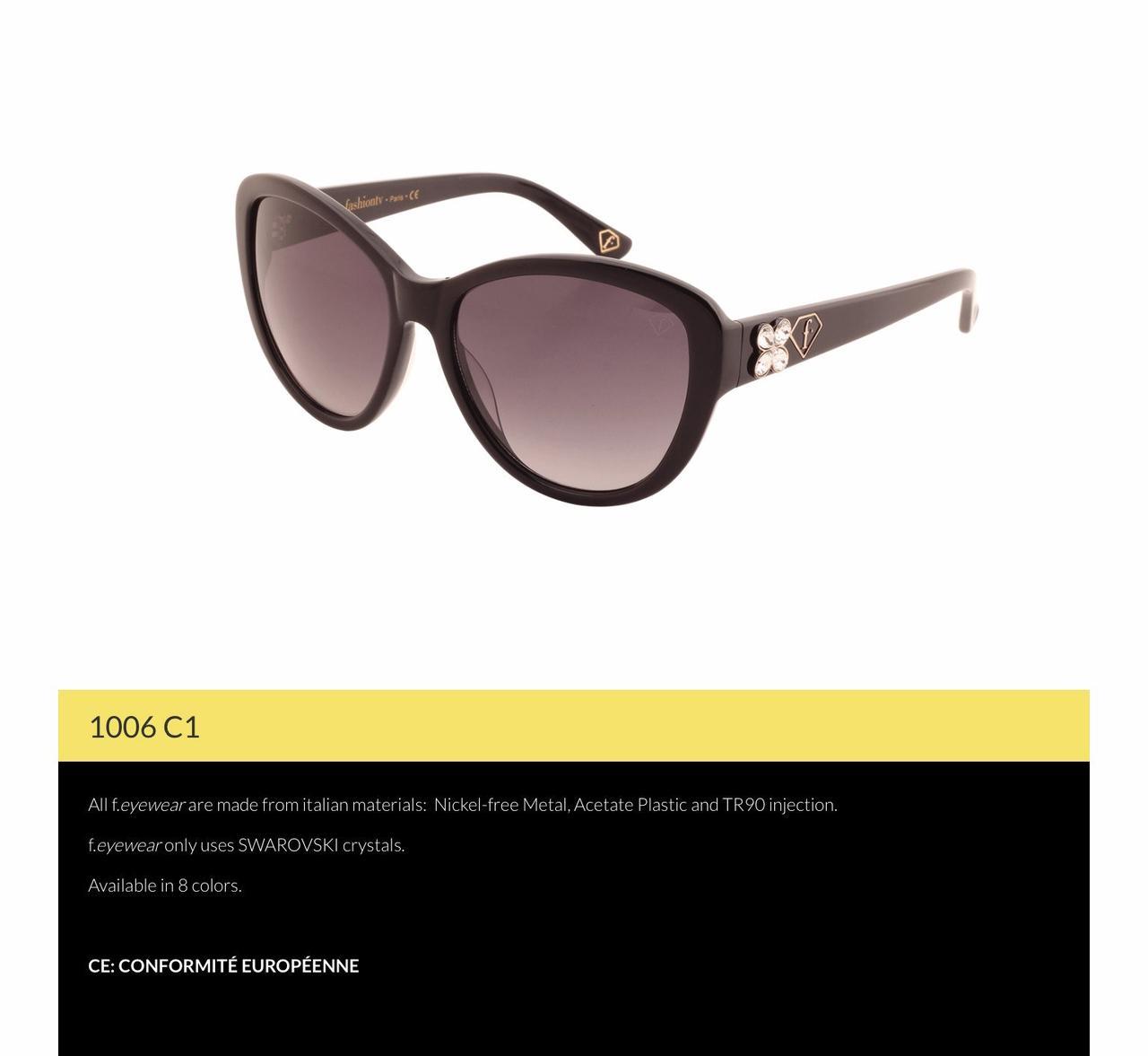 Солнцезащитные очки Fashion TV 1006