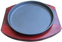 Форма чугунная порционная на деревянной подставке (круглая 190 мм) (Empire Эмпаир Емпаєр) EM-9934