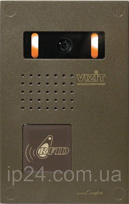 Блок  вызова домофона Vizit  БВД-408RCB-40