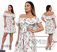 162e6b2f7a4 Летнее женское платье сарафан большого размера принтом