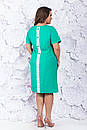 Платье женское Фабрика моды р 52-58, фото 3