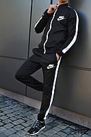 Спортивный костюм с лампасами Nike S1368, Реплика