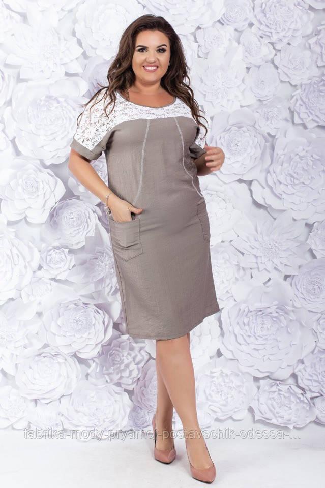 Платье женское Касьяна 52-58 размер