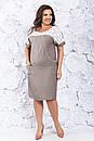 Платье женское Касьяна 52-58 размер , фото 2