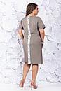Платье женское Касьяна 52-58 размер , фото 3