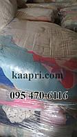 Ткань обтирочная, ветошь х\б (обтирочный материал) в тюках по 10 кг, фото 1