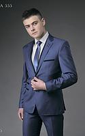 Костюм ярко-синий со вставками West-Fashion А 555