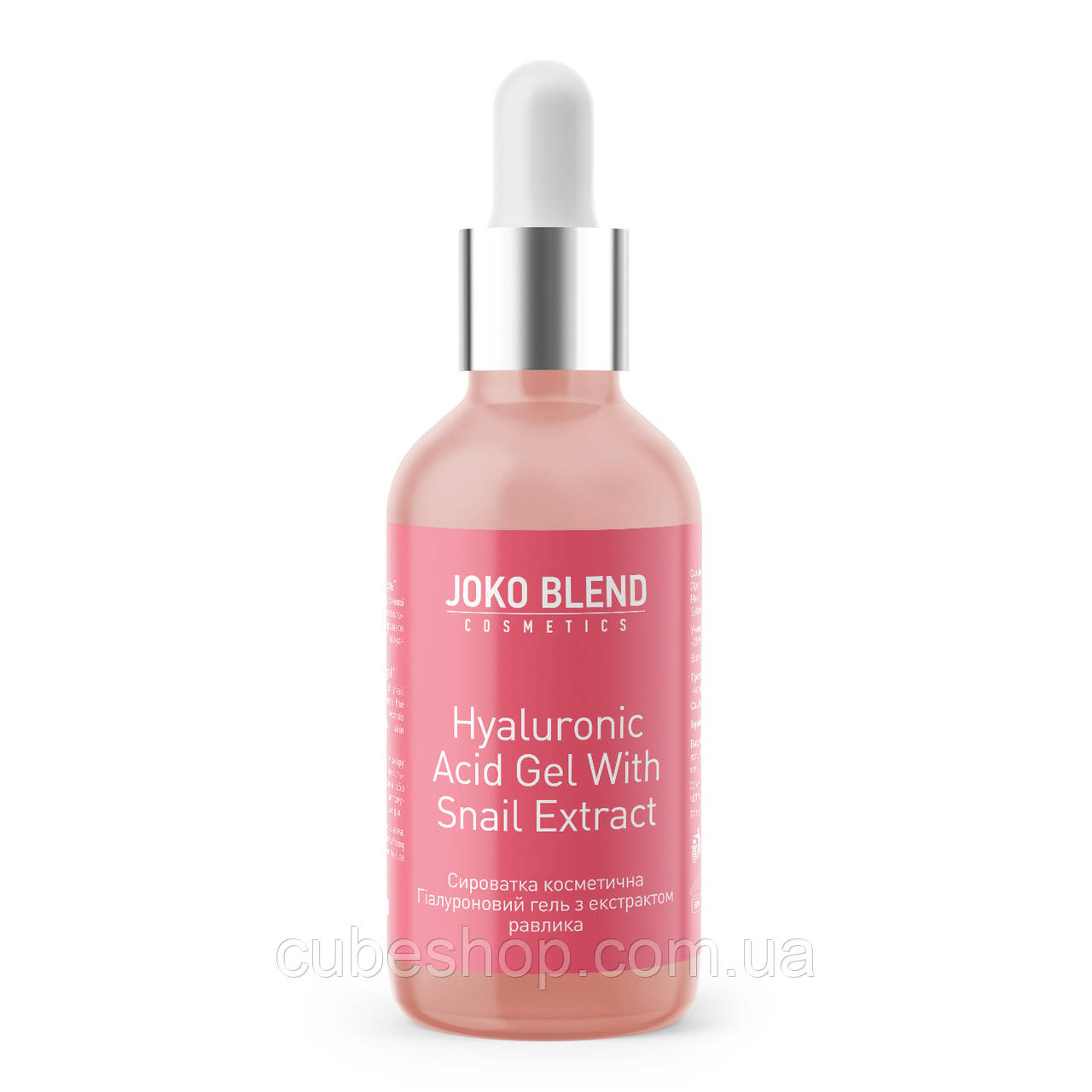 Сыворотка-гель для лица Hyaluronic Acid Gel With Snail Extract Joko Blend, 30 мл