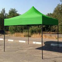 Уличный шатёр 3 х 3 метра прорезиненная ткань усиленная конструкция и регулировка высоты