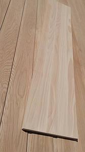 Подступенник деревянный (бук)