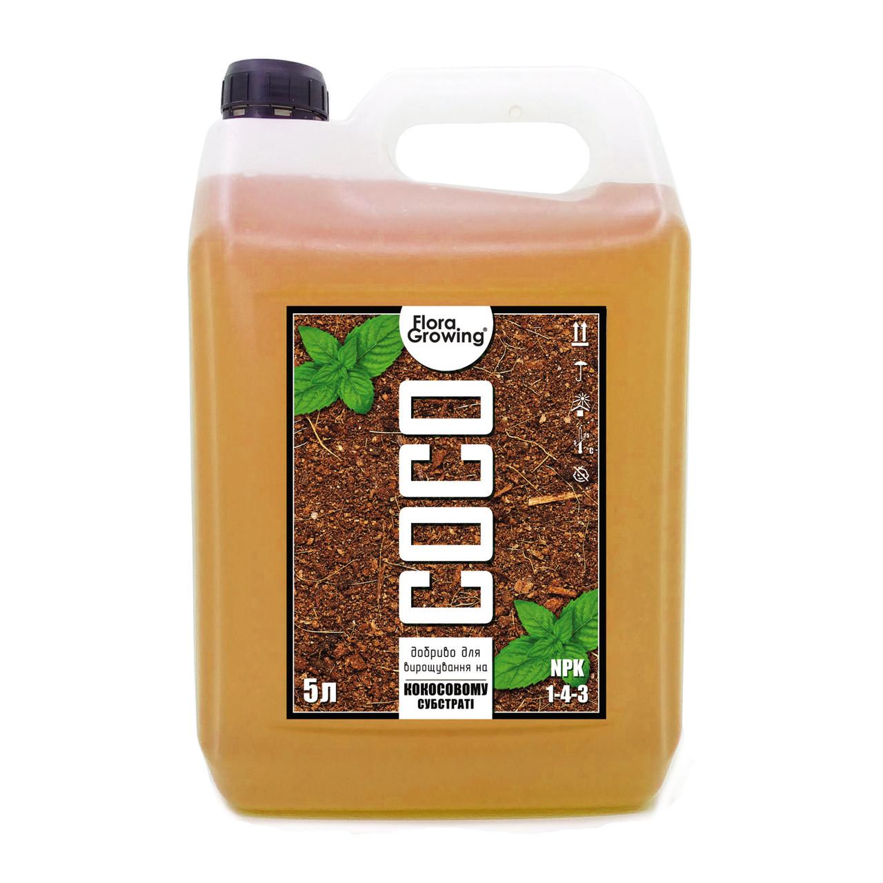 5 л Удобрение Coco для выращивания на кокосовом субстрате аналог GHE