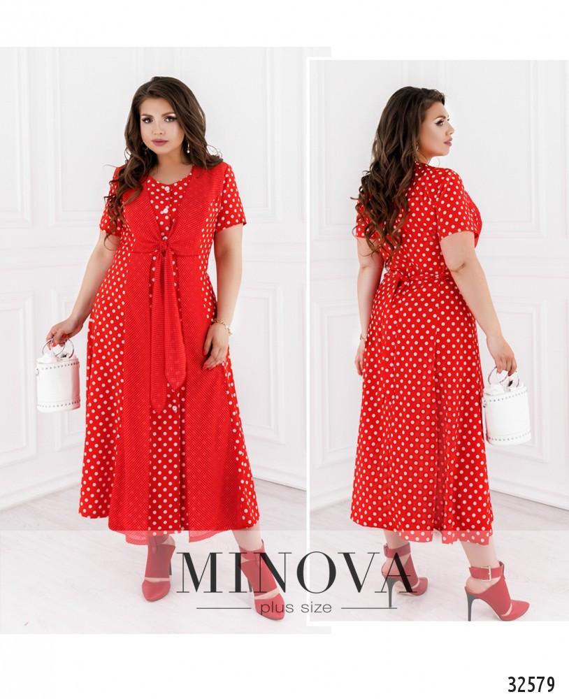 Женское летнее платье батал от Фабрика моды 50,52,54,56,58,60