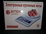 Кухонные электронные весы Bitek SF-400 (до 10кг), фото 8