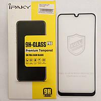 Защитное стекло Samsung A 30 / A 50  Ipaky 4D Black