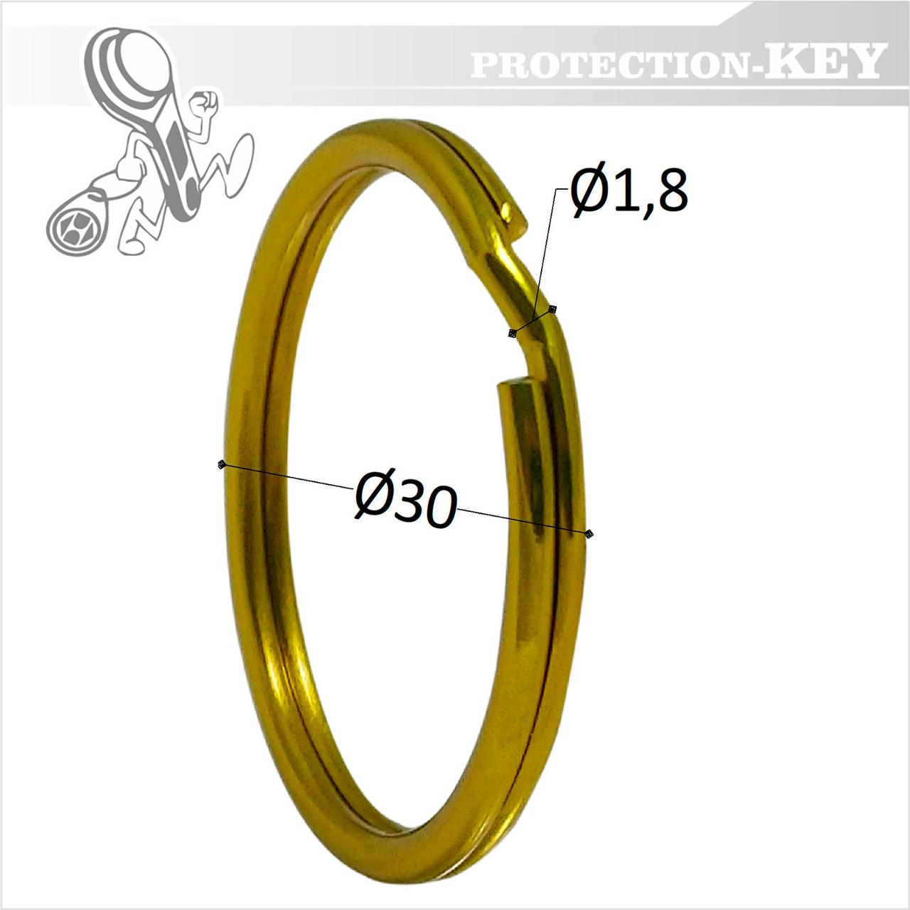 Кольцо заводное Ø30 * 1,5 мм ( круглое)