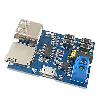 Модуль Arduino (MP-3 плеер) на GPD2856C, USB-flash, TF-карта, 2-3W