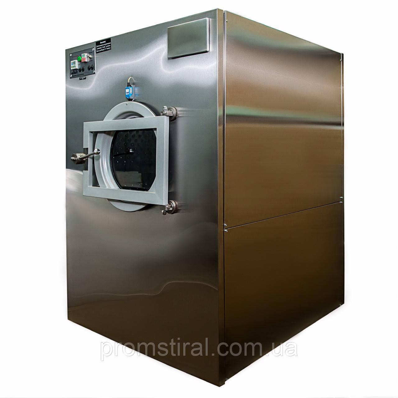 Промышленная стиральная машина СМ-А-25ЭОП (н/ж, с отжимом, электрическим и паровым видом обогрева)
