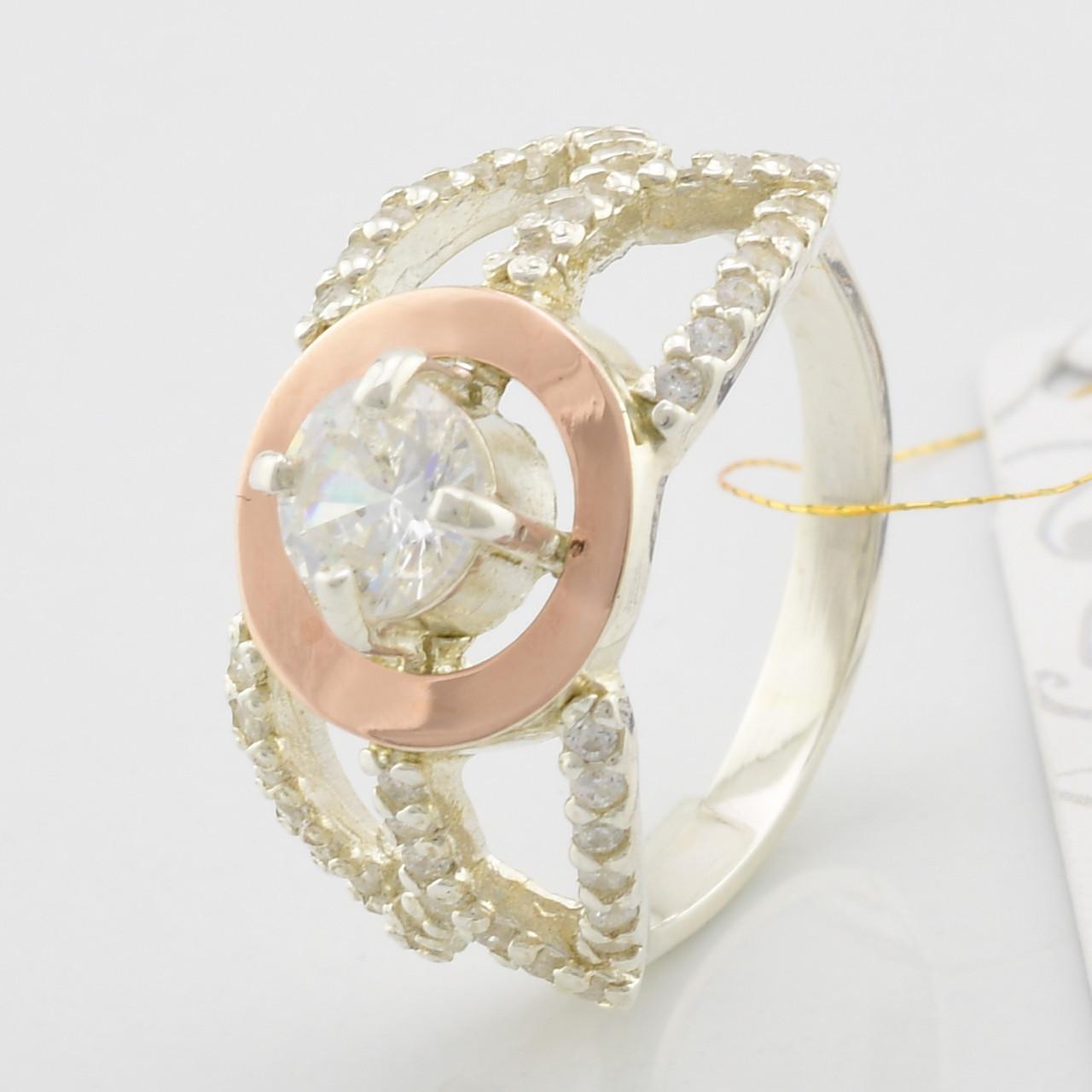 """Серебряное кольцо с золотыми пластинами """"Даяна"""", вставка белые фианиты, вес 4.9 г, размер 18"""