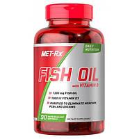 Комплекс незаменимых жирных кислот MET-Rx Fish Oil+D (90 порций)