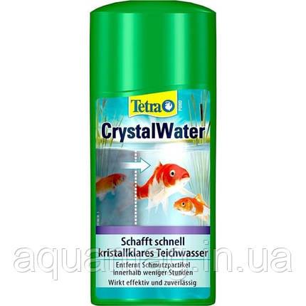 TetraPond Cryctal Water 250 мл биопрепарат против мутной и зеленой воды в пруду с рыбами, кои, комет, фото 2