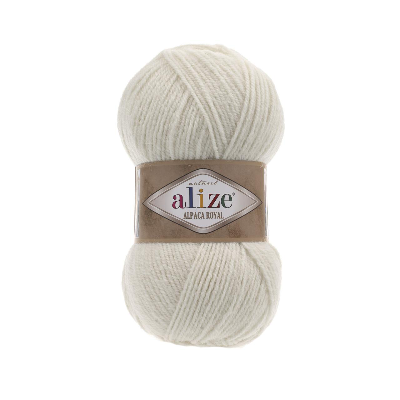 Alize Alpaca Royal № 152