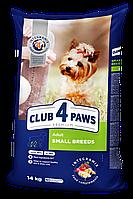 Сухой корм Клуб 4 Лапы Premium для собак малых пород, 14 кг.