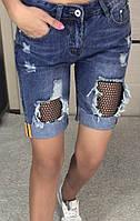 Женские джинсовые шорты с сетчатыми вставками и элементами порванности,см.замеры в описании!!!, фото 1