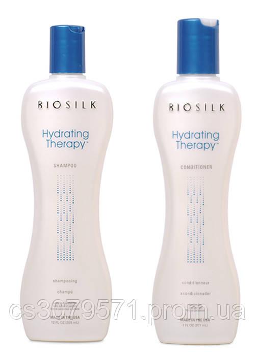Набор увлажняющий шампунь + увлажняющий кондиционер BioSilk Hydrating Therapy | 355мл + 207мл