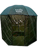 Зонт-палатка Sams Fish диаметр 2.5 метра (окно ПВХ)