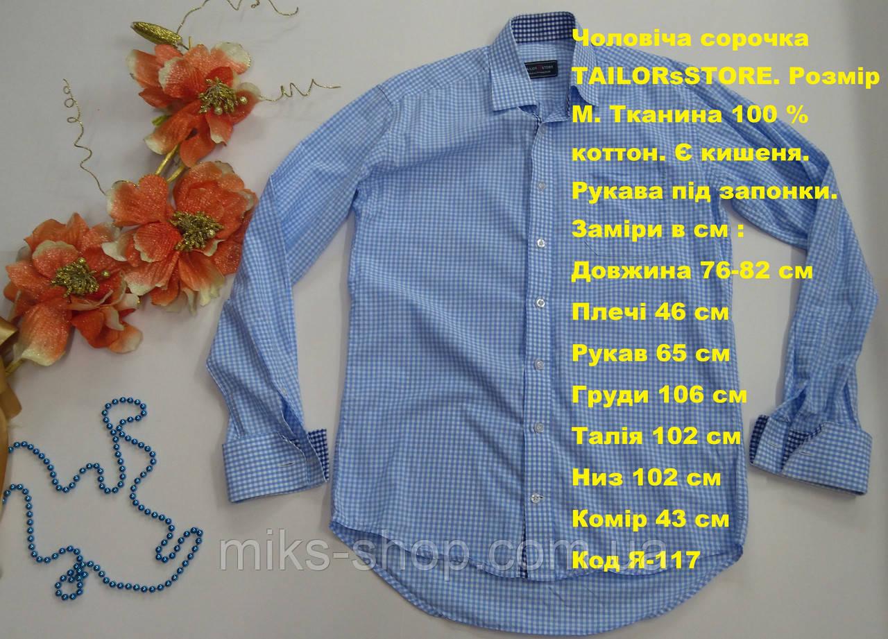 Мужская рубашка TAILORsSTORE Размер М Ткань 100% коттон