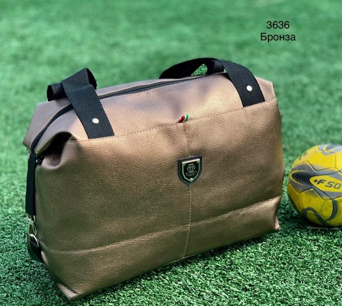 2bea71c5420d Спортивная сумка 3636 купить сумку для фитнеса, купить спортивную ...