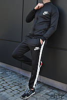 Спортивный костюм с лампасами Nike S1371, Реплика
